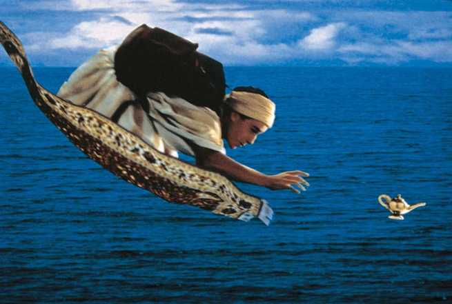 Il fantastico mondo di Aladino